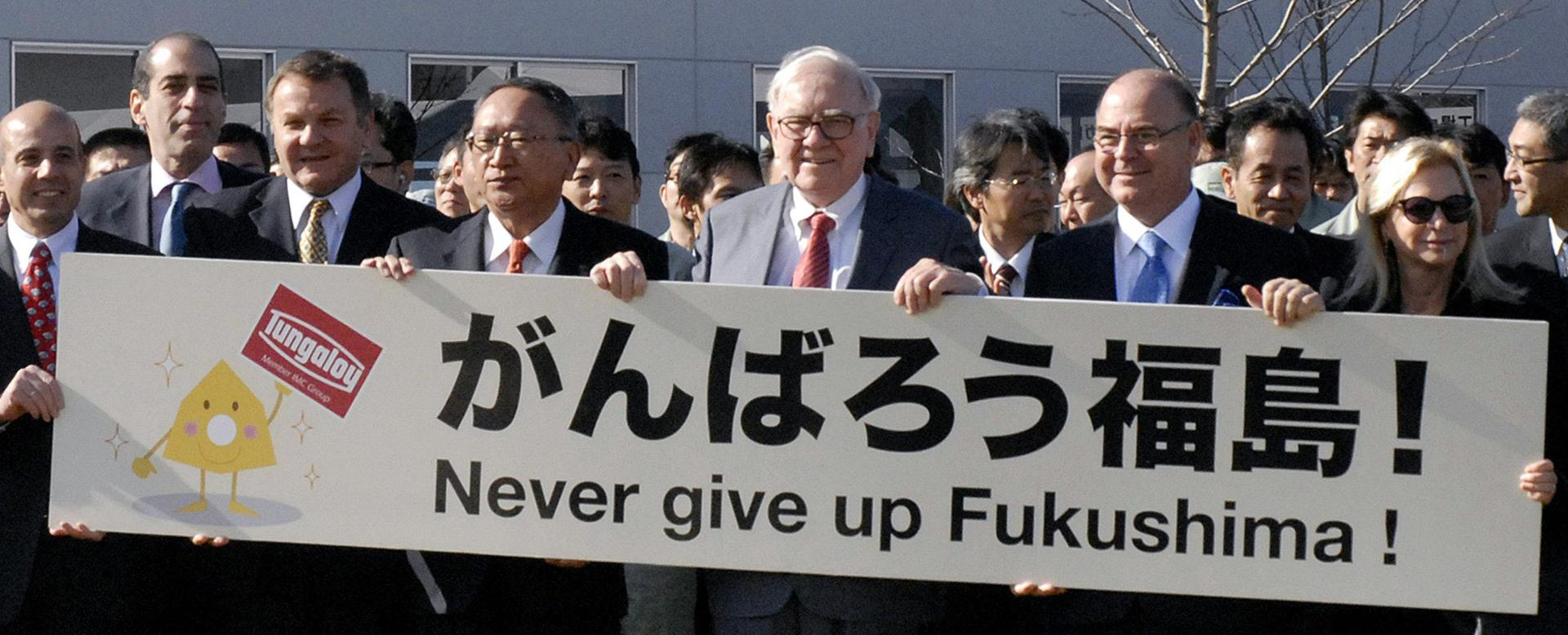 Warren Buffett attends the opening ceremony of a factory of machinery maker Tungaloy in the city of Iwaki, Fukushima prefecture on November 21, 2011. Tungaloy is a member of the International Metalworking Companies (IMC), which is owned by Berkshire Hathaway.Photo: JIJI PRESS/AFP via Getty Images