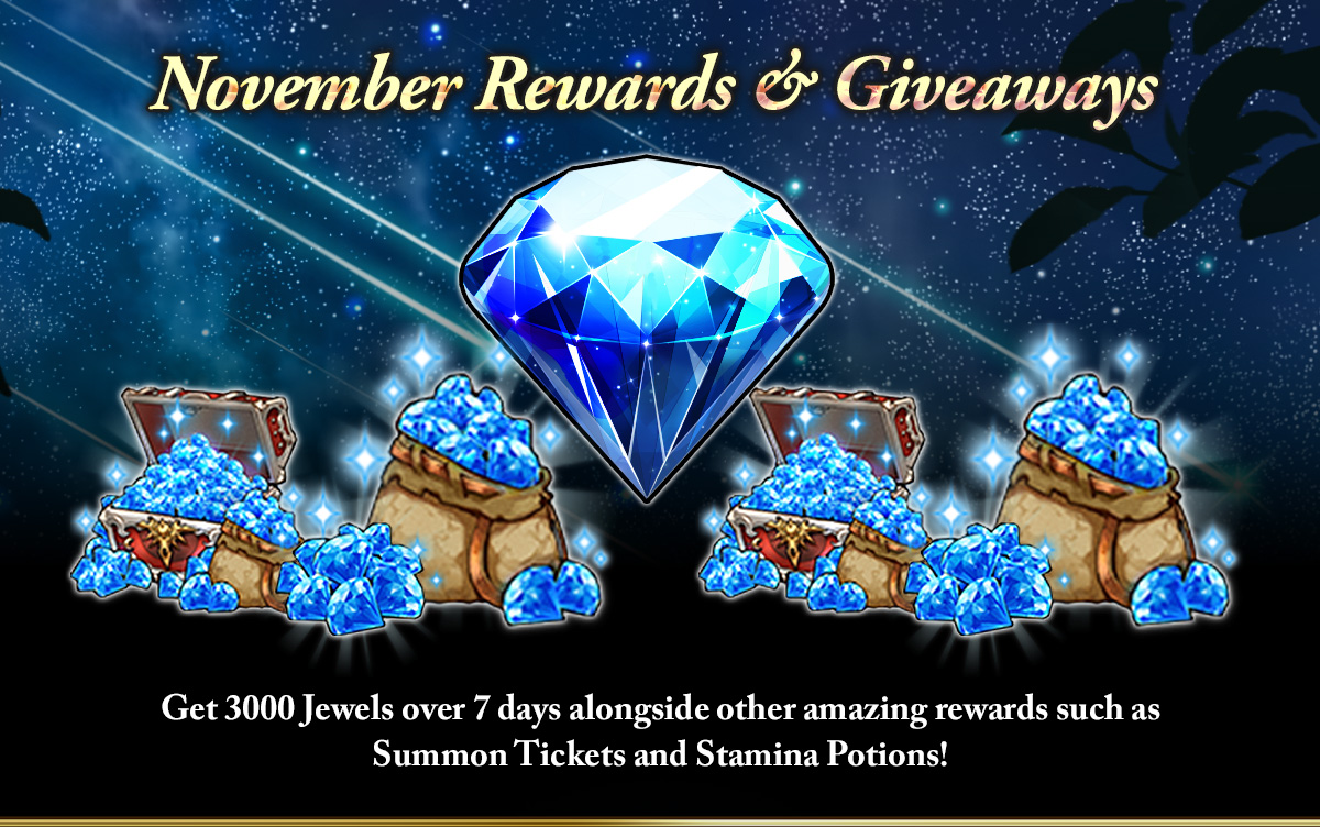 November Rewards & Giveaways